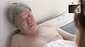 Artemus - Filthy Fucking Sexy Korean girl